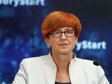 Niewykorzystany urlop przepadnie? Minister Rafalska ucina spekulacje