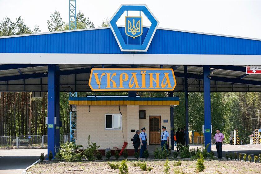 Przejście na granicy z Ukrainą