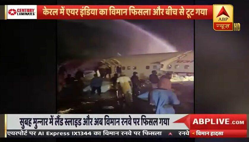 Katastrofa samolotu w Kozhikode